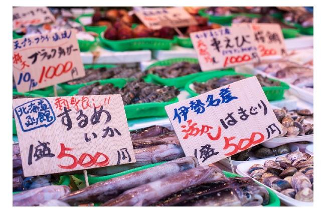 Selección de pescados en Tailandia